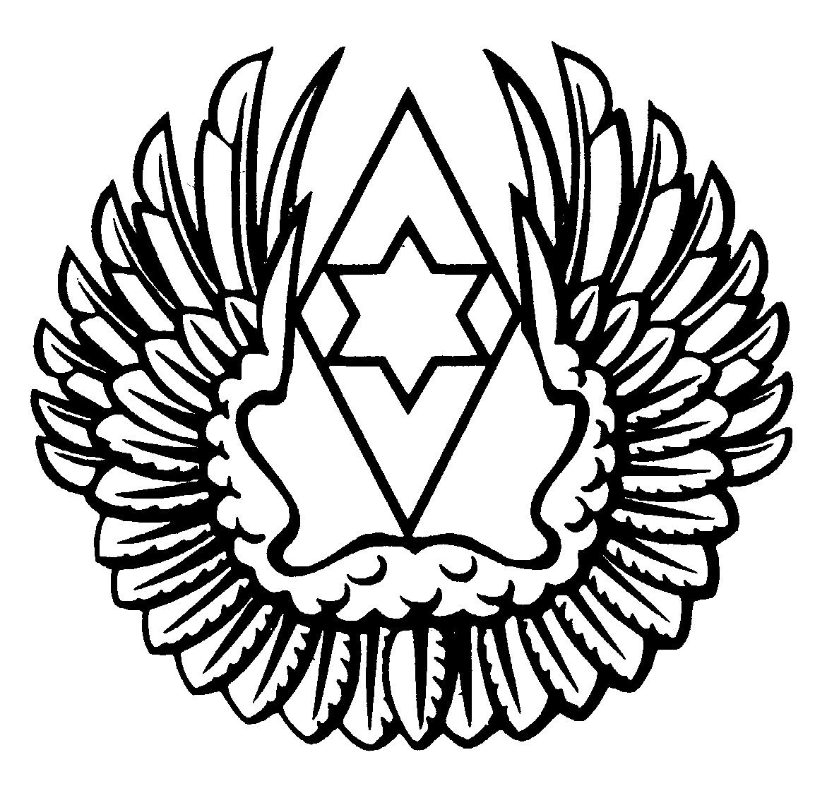 Prestongrange Logo